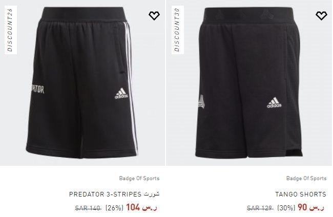 ملابس الاطفال من Adidas شورتات